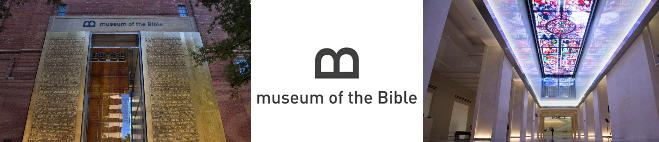 Bible museum photo